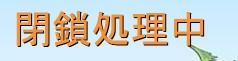福遊 -オンラインキャンパス-  福岡最大級社会人サークル福遊メンバー専用SNS♪- 福岡 福遊 ふくゆう  サークル 社会人 友達 交流会 コミュニティ 異業種 SNS  仲間 福岡市 北九州 筑豊 博多 天神  社会人  イベント 仲間 無料 出会い パーティー オフ会 フリー 学生 飲み会