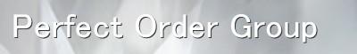Perfect Order GroupFX 自動売買 運用 PAMM 投資 EA オフショア プライベートバンク ファンド
