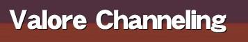 Valore ChannelingValore チャネリング SNS