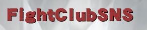 画像付き対戦掲示板SNS チャット&リアルプロレス道場プロレス エロレス 格闘技 画像付き対戦掲示板 アマチュアプロレス チャットプロレス